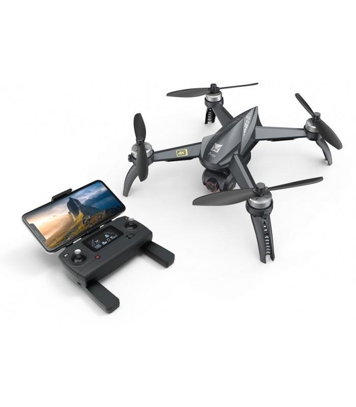 Квадрокоптер MJX Bugs 5W с камерой 4K - B5W-4K