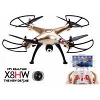 Квадрокоптер Syma X8HW c барометром + WiFi камера