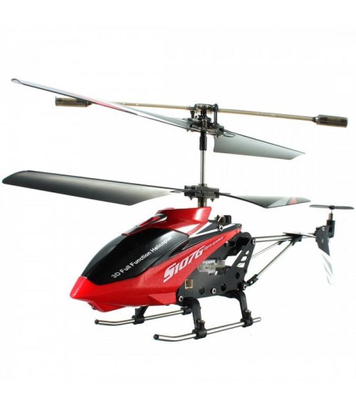 Радиоуправляемый вертолет Syma S107 с гироскопом