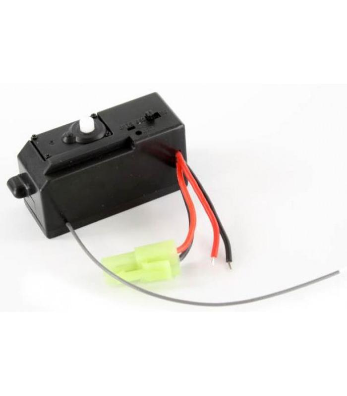 Блок радиоуправления HSP - 58050