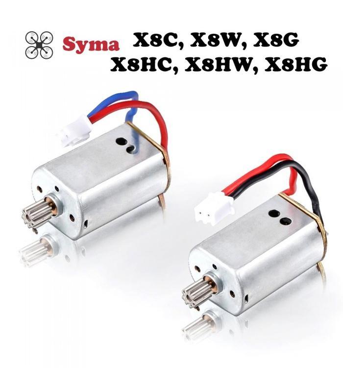 Комплект моторов А+B Syma X8C, X8W, X8HC, X8HW, X8HG.