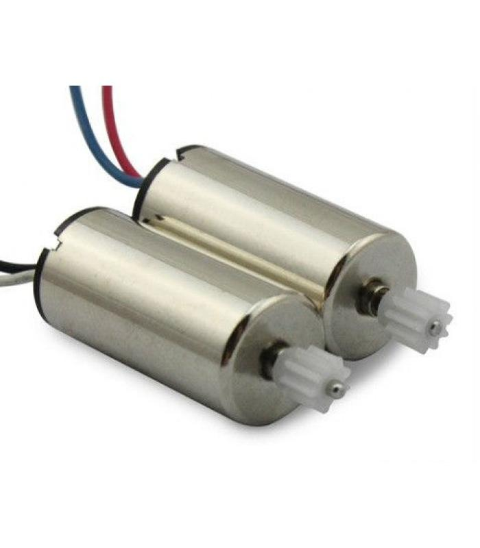 Комплект моторов для Syma X5SW, X5SC